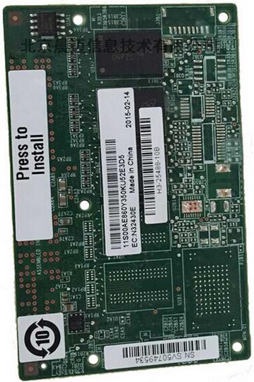 Lenovo Кэш-память ServeRAID M5200/1GB DRAM