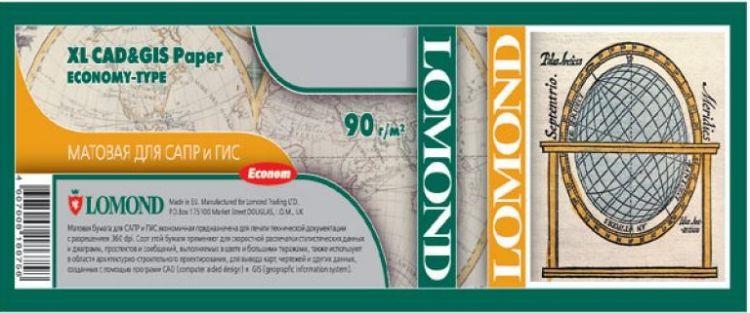 Lomond 1202112