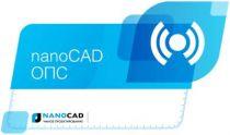 Нанософт nanoCAD ОПС (1 р.м.) на 1 год (сетевая, серверная часть)