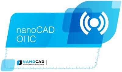 Подписка (электронно) Нанософт nanoCAD ОПС (1 р.м.) на 1 год (сетевая серверная часть).