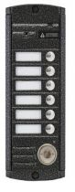 Activision AVP-456 (PAL) TM (серебряный антик)