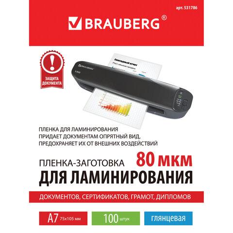 Пленка BRAUBERG 531786 для ламинирования, А7, 100 шт., 80 мкм