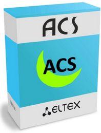 Лицензия ELTEX ACS-CPE-256-L системы Eltex.ACS для автоконфигурирования Eltex CPE: 256 абонентских устройств