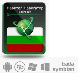 Право на использование (электронный ключ) Navitel Навител Навигатор. Болгария