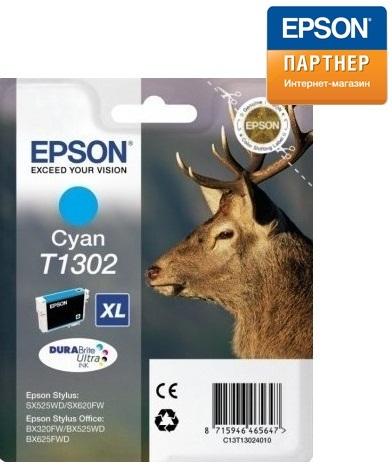 Картридж Epson C13T13024012 для Epson Stylus Office BX625FWD/PX660/SX525WD/ WF-7525/B42WD голубой 765 стр