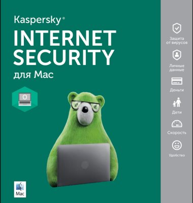 Kaspersky Internet Security для Mac. 1-Desktop 1 year Renewal DP