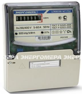 Счетчик электроэнергии Энергомера 101003001011073 ЦЭ6803В 1 230В 5-60А 3ф.4пр.М7 Р32 трехфазный однотарифный, 5(60), кл.точ. 1.0, D+Щ, ЭМОУ