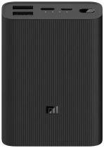 Xiaomi Mi Power Bank 3 Ultra