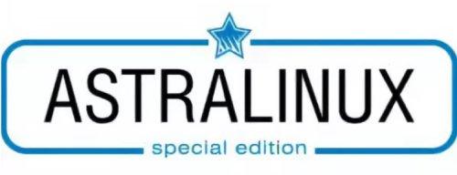 НПО РусБИТех ОС СН Astra Linux Special Edition РУСБ.10015-07 вер. 1.5 BOX ФСБ, тех.под. Стандарт 12 мес