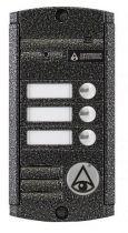 Activision AVP-453 (PAL) (серебряный антик)