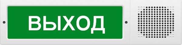 """Арсенал Безопасности Молния-12-З исп.2 """"Выход"""""""