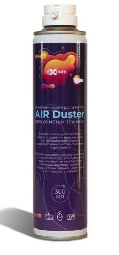 Пневматический распылитель X-Com CLN-Air400 AIR Duster для очистки техники