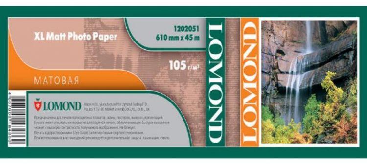 Lomond 1202051