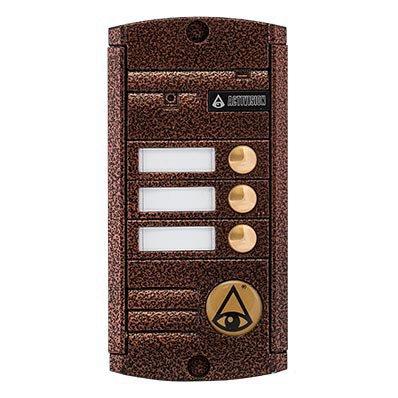 Activision AVP-453 (PAL) (медь антик)