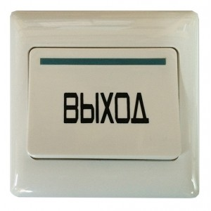 Россия SR-BP42