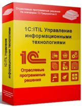 1С 1С:ITIL.Управление ИТ предприятия КОРП. Клиентская лицензия на 1000 рабочих мест