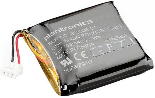 Аккумулятор Plantronics 213199-01 запасной для гарнитуры Plantronics Savi W8220