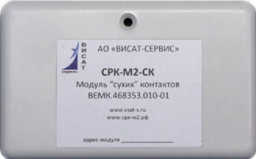 Модуль Россия СРК-М2-СК «сухих» контактов