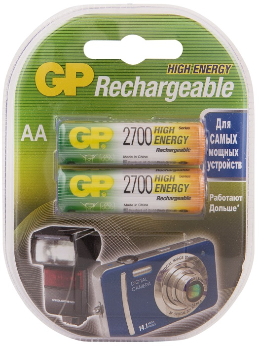 GP 270AAHC
