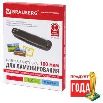 BRAUBERG 530805