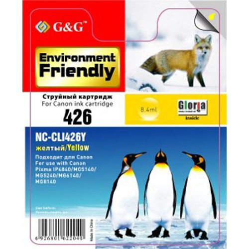 Картридж струйный G&G NC-CLI426Y  - купить со скидкой