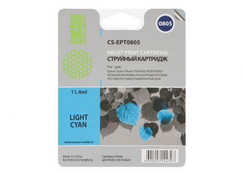 Картридж Cactus CS-EPT0805 для Epson Stylus Photo P50, светло-голубой , 460 стр., 11 мл.