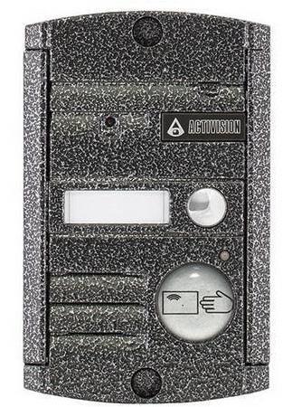Activision AVP-451 (PAL) Proxy (серебряный антик)