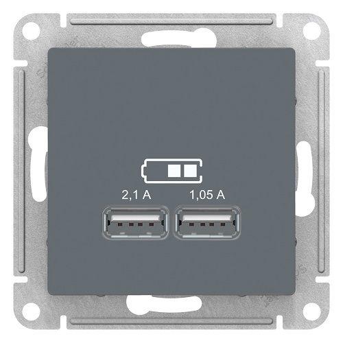 Розетка Schneider Electric ATN000733 AtlasDesign, USB, 5В, 1 порт x 2,1 А, 2 порта х 1.05 А, механизм, грифель