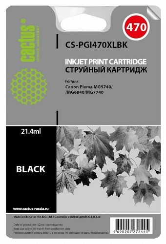 Картридж струйный Cactus CS-PGI470XLBK для Canon MG5740/MG6840/MG7740 черный 21.4мл