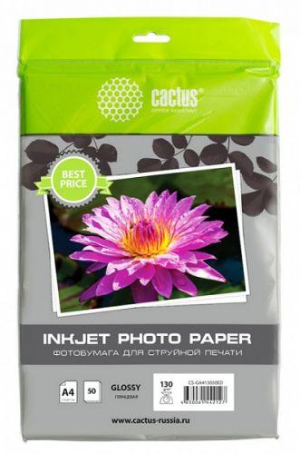 Фотобумага Cactus CS-GA413050ED A4/130г/м2/50л./белый глянцевое для струйной печати
