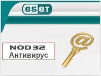 Eset NOD32 Антивирус продление на 1 год на 3ПК