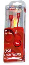 Cablexpert CC-S-APUSB01R-3M
