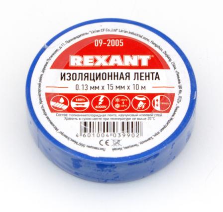 Rexant 09-2005