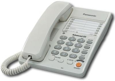 Телефон проводной Panasonic KX-TS2363RUW проводной телефон panasonic kx ts2363ruw