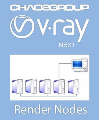 Chaos Group V-Ray Next Render Node license, Annual Rental, коммерческий, английский, с 51 по 100 (цена