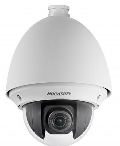 Hikvision Видеокамера IP HIKVISION DS-2DE4225W-DE