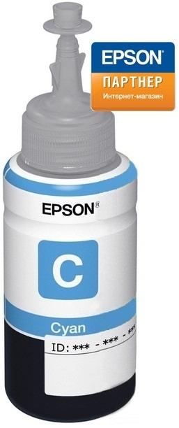 Epson C13T67324A