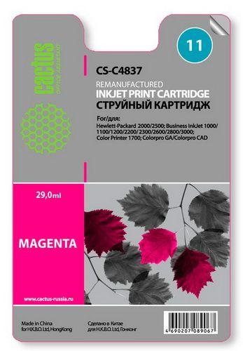 Картридж Cactus CS-C4837 №11 (пурпурный) для HP 2000/2500; Business InkJet 1000/1100/1200/2200/2300/2600/2800/3000; Color Printer 1700; Colorpro GA/Co