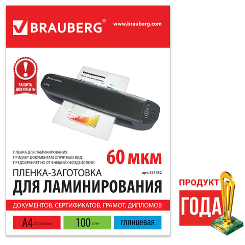 Пленка BRAUBERG 531452 для ламинирования А4, 100 шт., 60 мкм