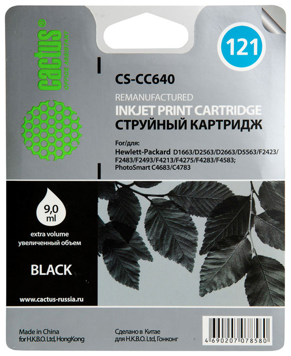 Cactus CS-CC640