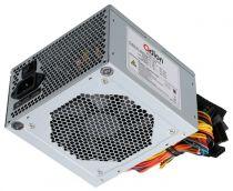 FSP QD550