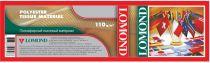 Lomond 1212014