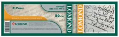 Lomond 1209129