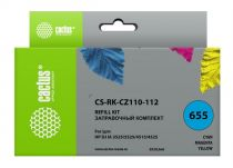 Cactus CS-RK-CZ110-112