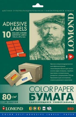 Бумага Lomond 2110055 Самоклеящаяся цветная бумага LOMOND для этикеток, красная, A4, 10 делен. (105 x 59.4 мм), 80 г/м2, 50 листов