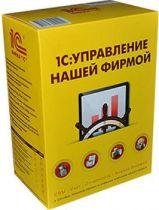 1С 1С:Управление нашей фирмой 8 ПРОФ.