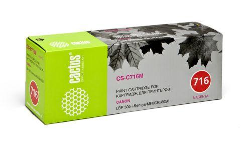 Картридж Cactus CS-C716M для принтеров Canon LBP-5050 / 5050N, пурпурный