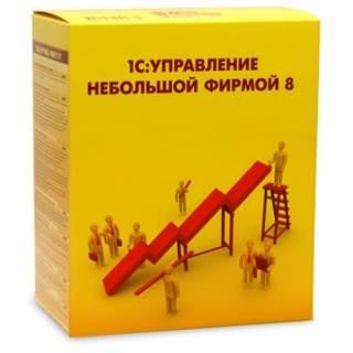 ПО 1С 1С:Управление нашей фирмой 8. Базовая версия