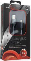 Cablexpert CC-P-USBC03Gy-1M