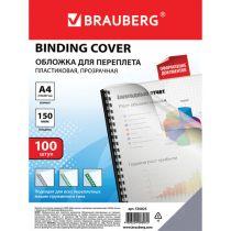 BRAUBERG 530825